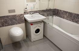 Установка узкой стиральной машины под раковиной Пушкино